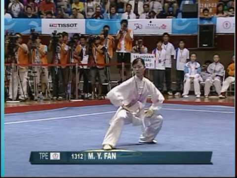 2009 高雄世運 太極美少女范嫚紜 太極拳