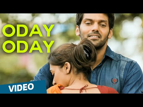 Oday Oday Official Video Song - Raja Rani (telugu) video