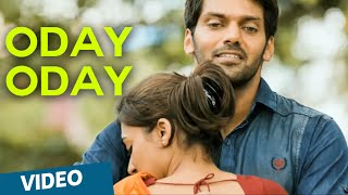 Raaj - Oday Oday Official Video Song - Raja Rani (Telugu)