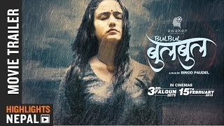 BULBUL | New Nepali Movie Trailer 2019/2075 | Swastima Khadka, Mukun Bhusal