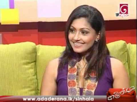 Derana Tv - Interview with Aruni Rajapakse