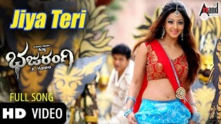 """Jiya Teri"" - Official HD Video - Bajarangi - Feat. Shivraj Kumar, Aindrita Ray and Others"