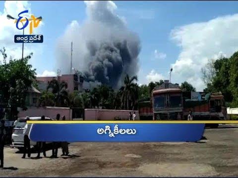Andhra Pradesh | 1st November 2018 | Ghantaravam 3 PM News Headlines