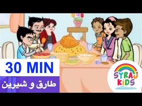 FREE Kids Arabic Video 'Food' MSA Children's Cartoon العربية للأطفال Music Videos