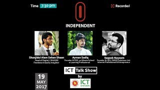 ICT Talkshow - Independent TV | Shanjidul Alam, Ayman Sadiq