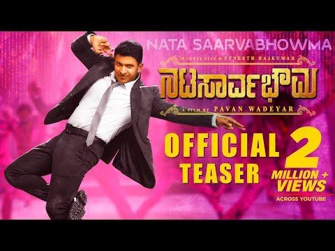 Natasaarvabhowma Official Teaser   Puneeth Rajkumar   Pavan Wadeyar   D Imman   Rockline Venkatesh