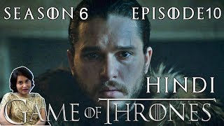 Game of Thrones Season 6 Episode 10 Explained in Hindi