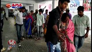 10 Rs Saree In Siddipet | Women Stampede At Shopping Mall, 20 Injured | Teenmaar News