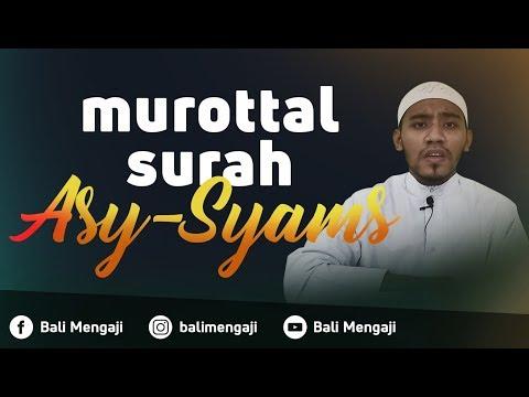 Murottal Surah Asy-Syams - Mashudi Malik Bin Maliki
