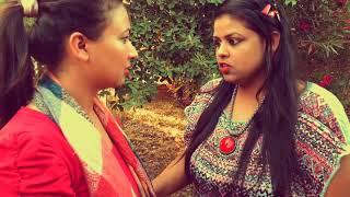 ਬਚੋ ਚੁਗਲ ਖੋਰ ਲੋਕਾਂ ਤੋਂ | Punjabi Funny Video | Latest Sammy Naz | Mandy
