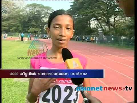 Kerala School Athletics Meet Junior Girls 3000 Metre Race, K R Athira Set National Record video