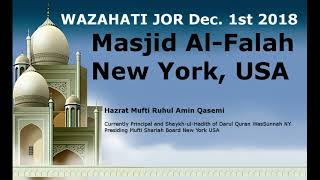 Tablig WAZAHATI JOR Dec. 1st 2018 - Masjid Al-Falah, New York