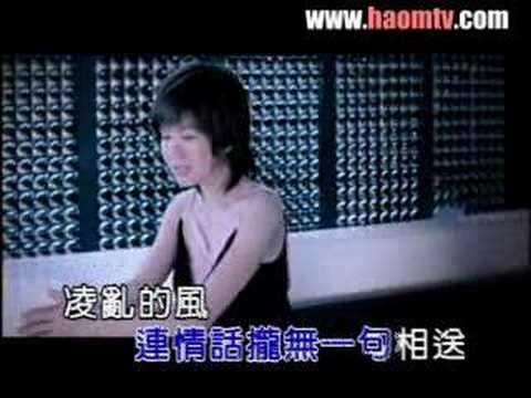 黄乙玲MTV-寂寞的看板
