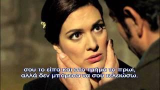 KARADAYI - ΚΑΡΑΝΤΑΓΙ 2 ΚΥΚΛΟΣ Ε52 (DVD 16) PROMO 3 GREEK SUBS
