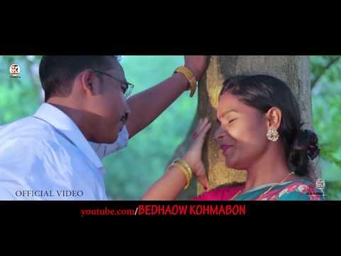 Okare menam tingaa Gatere || album - Michhe Kukmu || new santali full video 2018|| Ranjit and Sabita
