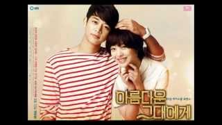 [MP3+DL] To The Beautiful You OST- 22. Various Artists - One Fine Day