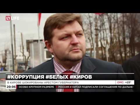 Резиденция Никиты Белых находится в элитном районе Кирова