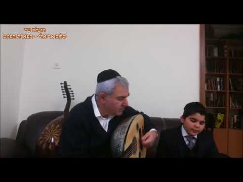 חן הבה דוד יצחקי עם המוסיקאי משה חבושה