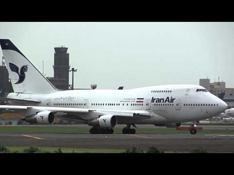 Iran Air Boeing 747SP EP-IAC Take off  - Narita International Airport 【NRT/RJAA】 -