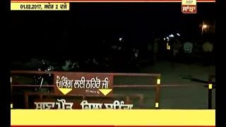 Maur Mandi blast: An accident, attack or conspiracy ?