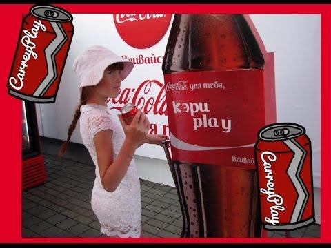 Как сделать кока-колу с именем - Isuemp.ru