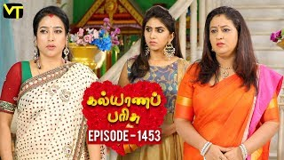 KalyanaParisu 2 - Tamil Serial | கல்யாணபரிசு | Episode 1453 | 8 December 2018 | Sun TV Serial