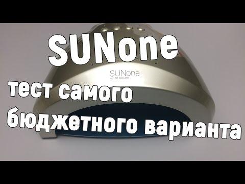 SUNone - тестируем самый бюджетный вариант + новость про ремонт моделей SUNone