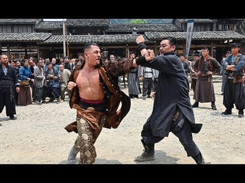 New martial arts movie