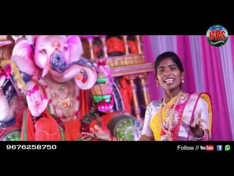 Ganesh New song 2019 || Vinayaka Chaturthi  Special song || BRS creations