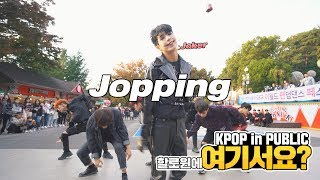 [HERE?] SuperM - Jopping | DANCE COVER @Halloween