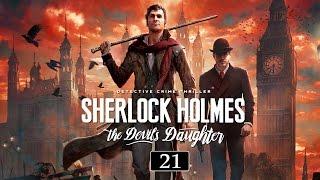 SHERLOCK HOLMES #21 - Ay Caramboulage