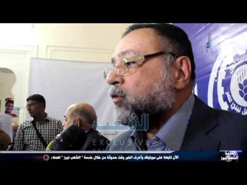 مجدي حسين: مبادرة حزب الاستقلال تبطل فكرة الخوف من الإخوان.. وتسقط نظام مبارك