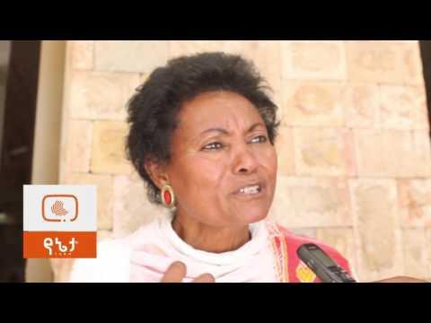 Ethiopia: ከተመሰረተ 10ኛ ዓመቱን ያስቆጠረው ዜማ ብዕር የኢትዮጵያ ሴቶች ስነጹሑፍ ማህበር አስረኛ ዓመቱት በራስ ሆቴል በድምቀት አከበረ