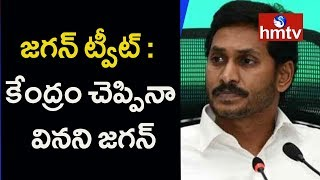 Jagan Tweets  APand#39;s Power Purchase Agreements Review    hmtv