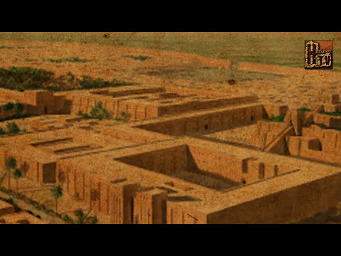 Mesopotamian Civilization | Ancient History | History of Mesopotamia
