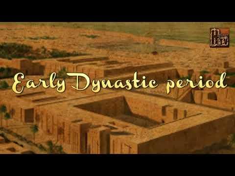 Mesopotamian Civilization | Ancient History | History of Mesopotamia