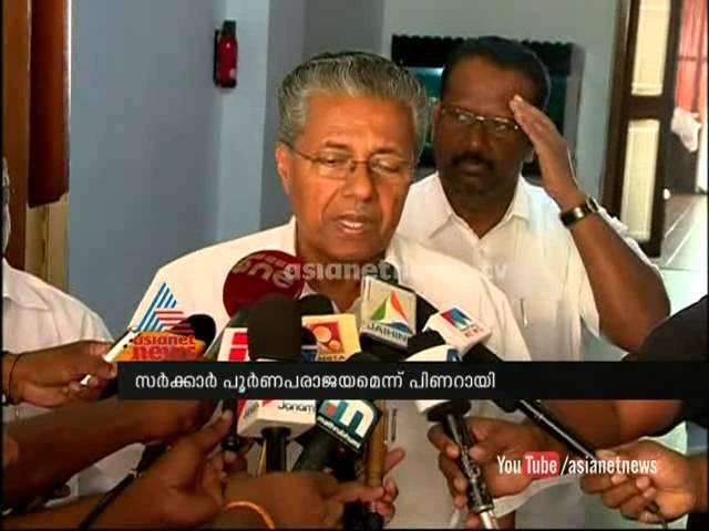 """Pinarayi Vijayan on avian flu:""""Govt. failed to tackle situation"""""""
