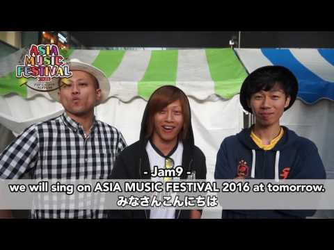 【Jam9】Message video Asia Music Festival 2016