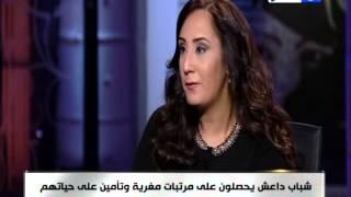 """اخر_النهار :  لقاء مع مى سمير """"مديره تحرير جريدة الفجر"""""""