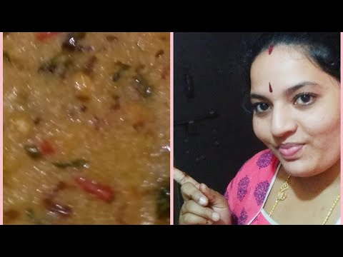 How to prepare in tomato bath in Telugu