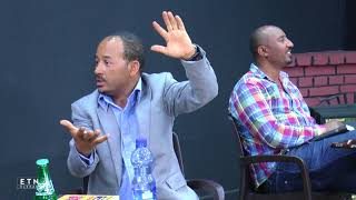 Art ministry Ethiopia : Have a Message - Watch out - AmlekoTube.com