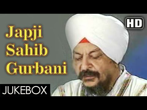 Japji Sahib Gurbani - Audio Compilation