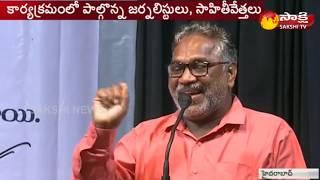Senior Cartoonist Mohan Obituary Sabha at Potti Sreeramulu Telugu University | Hyderabad