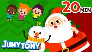 Christmas Songs Compilation for Kids | Merry Christmas | KizCastle