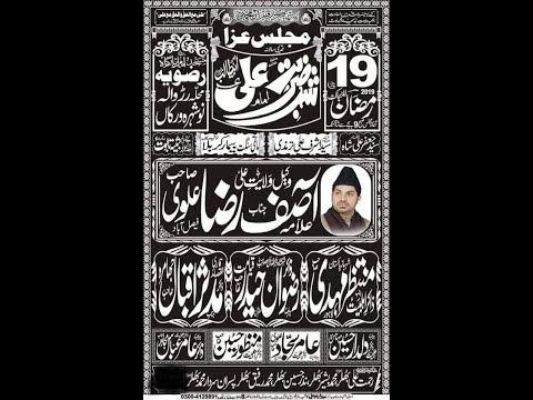 Live Majlis 19 Ramzan 2019 Noshera Warkan