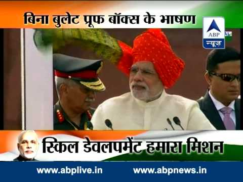Watch: Narendra Modi's entire Independence Day speech