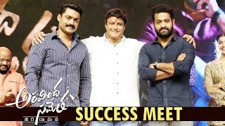 Aravindha Sametha Success Meet  |Jr. NTR, Pooja Hegde | Thaman S | Trivikram #AravindhaSametha