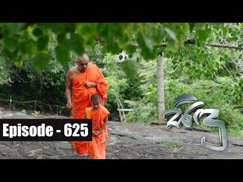 Sidu | Episode 625 28th December 2018