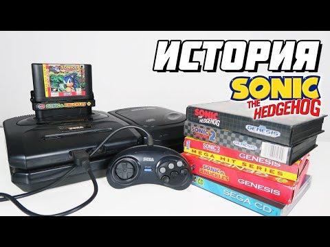 История Sonic 1, 2, CD, 3 & Knuckles // Extra Life