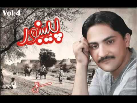 Israr Atal Pekhawar Prekhey De By Sail Gul video